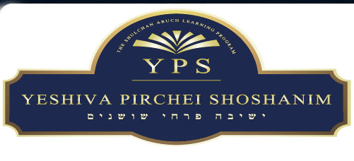 The Shulchan Aruch Learning Project